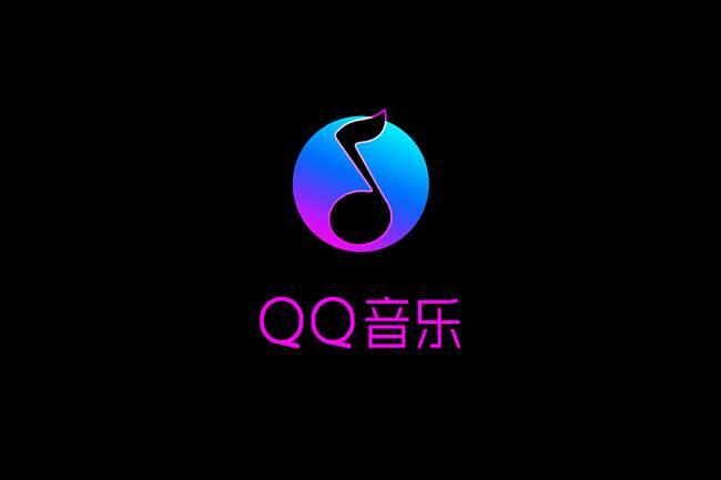 腾讯自动实现歌曲串烧专利获授权
