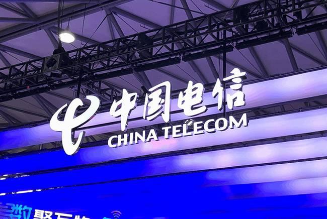 中国电信今申购,拥有5000多件专利低于同行